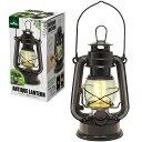LED ランタン アンティーク 明るさ無段階調光式 作業灯 ...