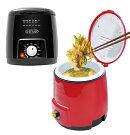 送料無料】フライヤーD-STYLISTお一人フライヤーカラー黒・赤・白食卓で手軽に揚げたてを♪卓上揚げ調理器