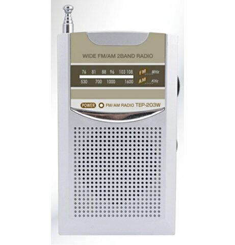 ラジオ AM FM ポケットラジオ ワイドFM 対応 電池式●防災ラジオ 非常用 ラジオ 防災グッズ セット 防災セット 防災用品としても【ゆうパケット送料無料】