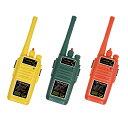 トランシーバー 3台セット おもちゃ 子供 スーパートランシーバー トライトーキー HAC2675 【送料無料(北海道、沖縄、離島は適用外)】