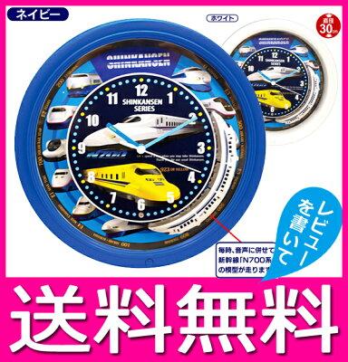 走る新幹線クロック N700系が周る 掛け時計