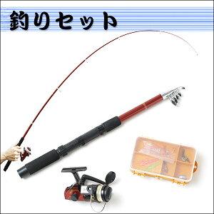 ロッド リール(糸付) 釣り道具 セットフィッシングセット 激安 投げ釣り 釣り竿 リール 浮…