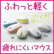 ELECOM エレコム ワイヤレス Blue LEDマウス ブルーLEDマウス 3ボタン 小型軽量設計 グリーン 【ワイヤレスマウス】【特価】【宅配便発送専門商品】