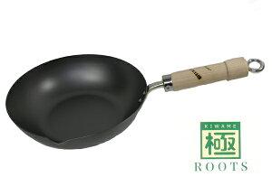 鉄炒め鍋フライパンガスIH対応リバーライト日本製26cm極ROOTSシリーズ鉄フライパン【送料無料】