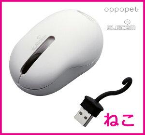 数量限定特価!!!!【レビューを書いて特価】ELECOM エレコム 3ボタン ワイヤレス光学式マウス...
