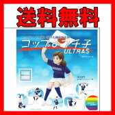 コップのフチ子 ふち子 12個入 ウルトラスコラボ サッカー日本代表 【送料無料】