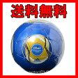 アディダス adidas サッカーボール カフサクラブプロ JFA検定球 4号球 小学生用 AF4801BGL ブルー/ゴールド 激安 【送料無料】