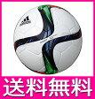 アディダス adidas フットサルボール フットサル コネクト15 JFA検定球 3号球 小学生用 AFF3000 激安 第24回全日本少年フットサル大会 バーモントカップ 試合球【送料無料】