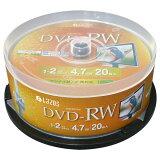 [スーパーSALE全品2倍]DVD-RW CPRM 繰り返し録画用 20枚X2=40枚セット Lazos L-RW20P【送料無料(北海道、沖縄、離島は適用外)】