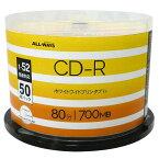 [全品2倍]50枚X2=100枚【CD-R】ALL WAYS 700MB 80分 52倍速対応 WIDEプリンタブル■ALCR52X50PW  【送料無料(北海道、沖縄、離島は適用外)】