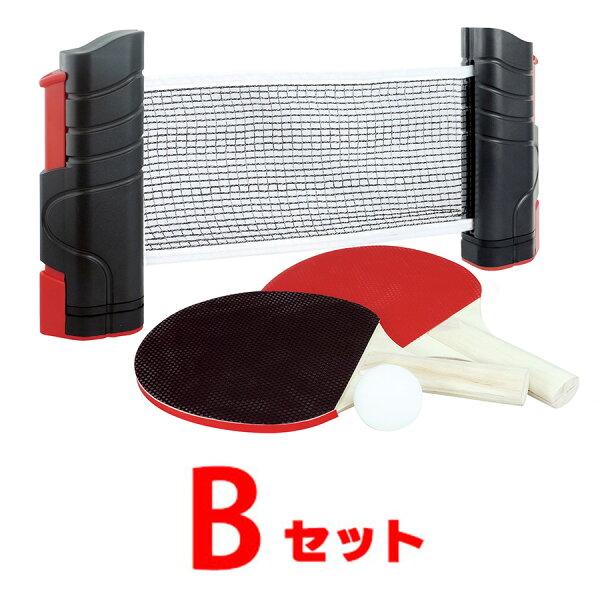 卓球セットおうちで卓球セットラケットピンポンネットセットバーベキューアウトドアのお供にテーブルが卓球台にネット専用収納袋は付属し