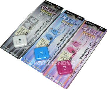【メール便250円対応】TMY MicroSD MicroSDHCカード USBカードリーダー・ライター SDCR-S01 4色からご選択下さい【カードリーダーライター】【メール便4個まで対応】