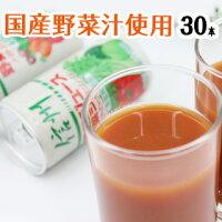 【送料込】信州野菜ジュース(有塩・無塩)190g×30本