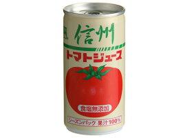 【送料込】信州産トマト使用!シーズンパック製法信州トマトジュース190g×30本