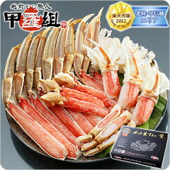 包丁不要で調理が楽ちん♪【カニ】【かに】【蟹】【楽天1位】カット生ずわい蟹1.2kg化粧箱入り...