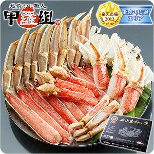 カット生ずわい蟹1.2kg[送料無料]化粧箱入り(解凍後1kg/2-4人前)※たっぷり食べたい場合は2セット購入がお勧め♪ギフトのし対応OK!【カニ】【かに】【蟹】