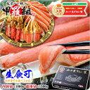 お刺身でも食べられる高鮮度!さばいてあるから食べやすい♪鍋・焼き・しゃぶ…【カニ】【かに...