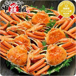 ボイルずわい蟹/姿(500g前後×6尾入り)[送料無料]【カニ】【かに】【蟹】