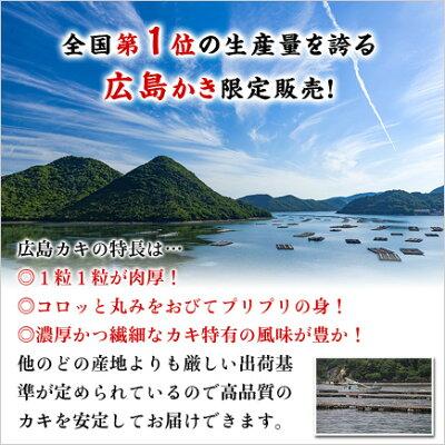 牡蠣が育つ広島の環境
