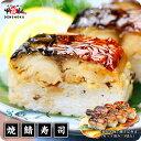 脂ののった肉厚な焼さばと酢飯のハーモニー♪【福井名物】焼さば寿司×1本...