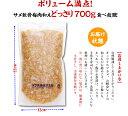 サメ軟骨梅肉和え(梅水晶ヤゲン軟骨入り)たっぷり700g送料無料【梅水晶】 3