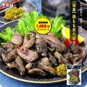 国産 鶏ももタタキ  炙り鳥刺し 約350g 鹿児島加工【冷凍】