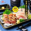 中津 からあげ 生肉味付きセット(ムネ・モモ肉ミックス、骨付き 各400g×2 計4パック)