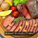 【ふるさと納税】 800g 牛肉 しゃぶしゃぶ すき焼き 切り落とし 山梨県産 富士山麓牛 ブランド牛