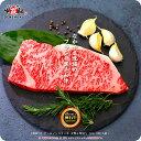 神戸牛サーロインステーキ用200g×5枚[簡易包装]
