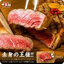 肉 和牛 牛肉 内祝い ギフト 国産和牛 リブロース (家庭用) 焼肉 400g 赤城牛・赤城和牛・牛肉 ギフトのとりやま 【冷凍】【送料無料】 内祝い 贈答