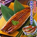 鹿児島ブランドうなぎ蒲焼き特大サイズ1尾真空パック(タレ&山椒付き)