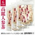 6年根高麗紅参茶GOLD(3g×20包)×3袋セット/高麗人参茶百済錦山人参農協