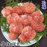 長崎県産 冷凍ウチワエビ 小 1kg以上【お中元・ギフト】伊勢海老に匹敵するおいしさ!