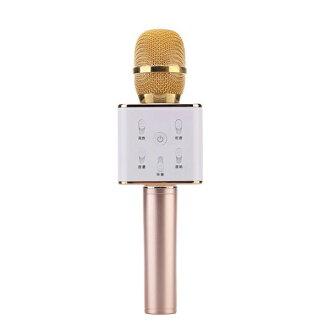奧迪 Q7 KTV 卡拉 ok 麥克風時尚無線麥克風可擕式金高品質 05P03Sep16 tuxun
