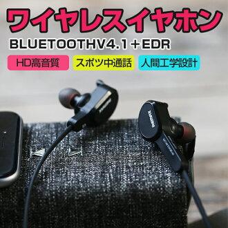 對在耳機高質量聲音通話不可能的藍牙耳機耳機無線跑步以及健身房鍛煉! 支持iPhone智慧型手機的運動耳機藍牙耳機BR-S5