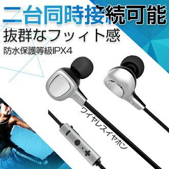 Bluetooth耳機藍牙耳機能打電話,供耳機跑步耳機運動耳機高質量聲音防水藍牙耳機Bluetooth 4.1跑步運動使用的無線耳機音樂麥克風iPhone智慧型手機藍牙耳機B15