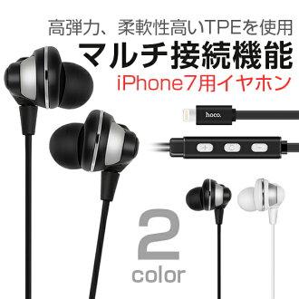 對在支持耳機iphone7 iphone7plus iPhone的通話不可能的耳機iphone閃電lightning接頭噪音撤銷藍牙無線跑步以及健身房鍛煉! iphone音樂界內年型運動藍牙L1