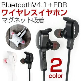 支持耳機高質量聲音通話不可耳機藍牙耳機耳機無線閃電lightning接頭iphone7 iphone7plus iPhone的iphone音樂運動耳機藍牙耳機BR-S5