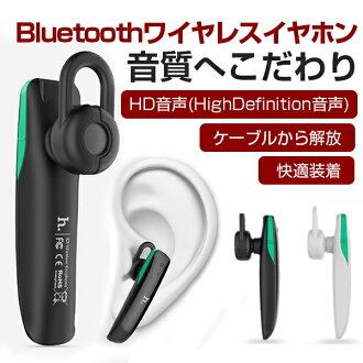 無Bluetooth無線頭戴式耳機頭戴式受話器耳機麥克風手工頭戴式受話器Bluetooth 4.1高質量聲音無線耳機跑步無線電副iphone7 iphone7 plus E1 02P29Aug16