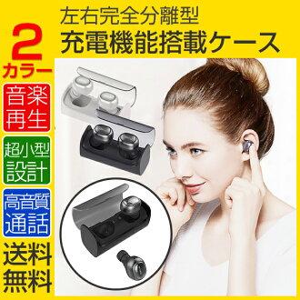支持無iPhone iyahomburutusukanaruiyahon Bluetooth無線耳機無線音樂運動高質量聲音麥克風內置完全分離型兩耳朵運動耳機耳機麥克風手工iPhone7 Plus iPhone6 iPhone6s Andoroid智慧型手機的QCY Q29