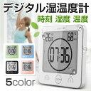 デジタル温湿度計 時計 タイマー 温度計 湿度計 温湿度計 ...