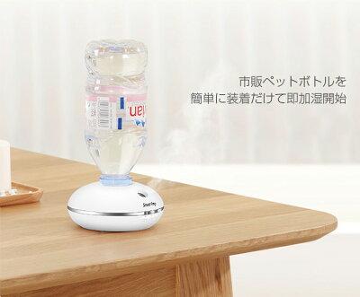 ペットボトル 加湿器 おすすめ 選び方 持ち運べる 水瓶座 ミニUSB超音波式加湿器 KW-JSQ05