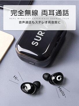 Bluetooth イヤホン ワイヤレスイヤホン iPhone 7 8 plus X Xs Max Andoroid 多機種対応 2200mah 超大容量充電ケース ワイヤレス ヘッドセット IPX5防水 Siri対応 軽量 両耳 ワンボタン設計 タッチ操作 Bluetooth5.0 マイク内蔵 通話可 イヤフォン ブルートゥース カナル
