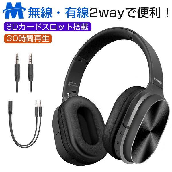 オーディオ, ヘッドホン・イヤホン  Bluetooth5.0 30 Bluetooth SD 3.5mm iPhone Andoroid PC