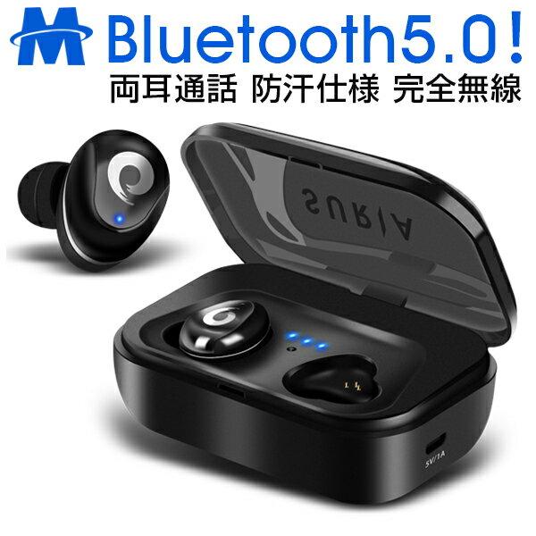 a3478b9db2 Bluetooth イヤホン ワイヤレスイヤホン iPhone 7 8 plus X Xs Max ...