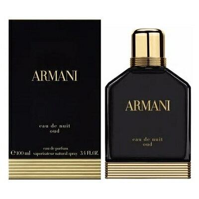 GIORGIO ARMANI(ジョルジオ アルマーニ)『アルマーニ プール オム ナイト ウード』