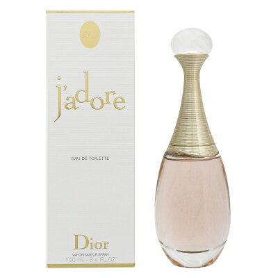 Dior(ディオール)『ジャドール オー ルミエール』