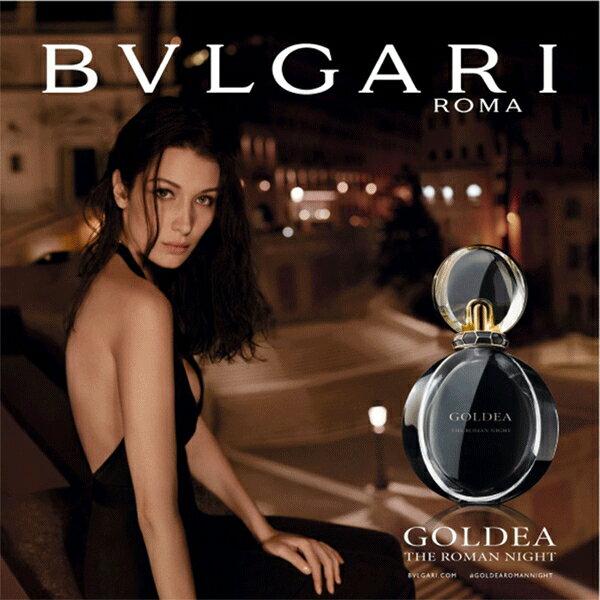 BVLGARI(ブルガリ)『ゴルデアローマンナイト』