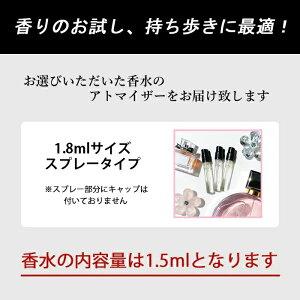 トムフォードTOMFORDアトマイザー選べる3本セット各1.5ml香水メンズレディースユニセックス【メール便送料無料】