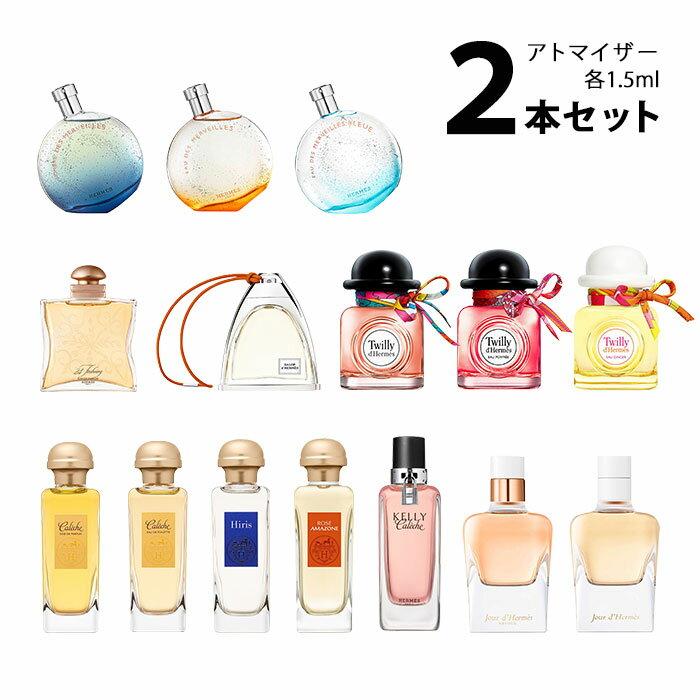HERMES perfume set HERMES 2 1.5ml